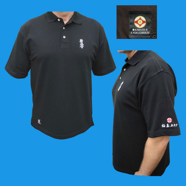 Kyokushin Polo -Shirt Art.No.106 6b0c35847b