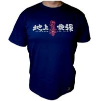 Kyokushin Karate T-shirt Art.No.:115