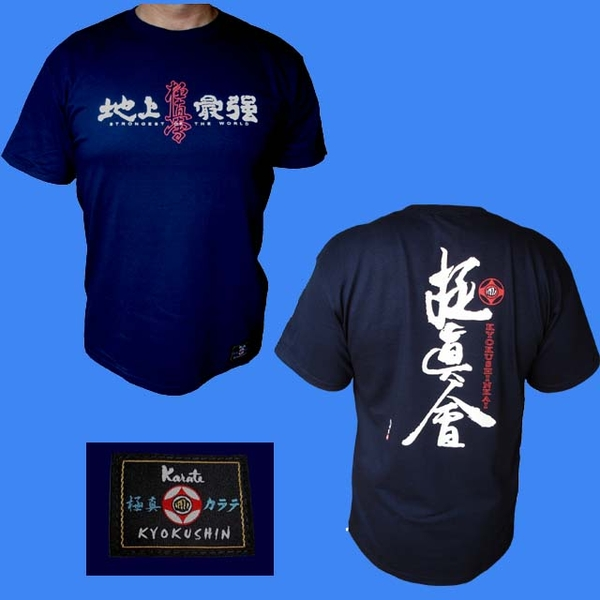 shirt art no 115 kyokushin karate online shop kyokushinkai online. Black Bedroom Furniture Sets. Home Design Ideas