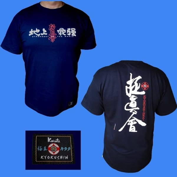 Kyokushin Karate T-shirt Art.No. 115 - Kyokushin Goods ab94656a9c