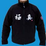Kyokushin Fleece Jacket Art.No. 117