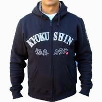 Kyokushin zipped hoody art. no.120
