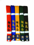 Kyokushin Karate belt